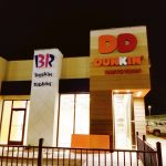Dunkin Donuts & Baskin Robins Commercial Signage